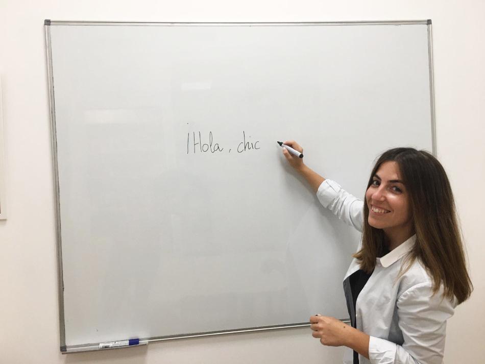Sarah Martínez